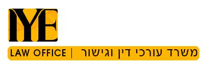 """עו""""ד עידן יוחאי אדרי"""